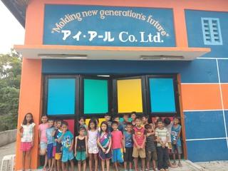 貧困脱出のため、母親が安心して働ける託児所をフィリピンに!