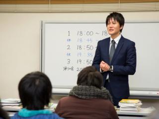 「学ぶことは生きること」、岡山自主夜間中学校に支援の輪を!