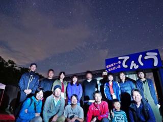 星の輝く愛知県奥三河。星空の魅力を伝える活動を活発にしたい!