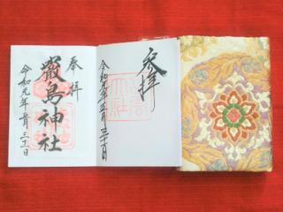 日本の伝統芸術を世界に伝える和帯のブックカバーを作りたい。