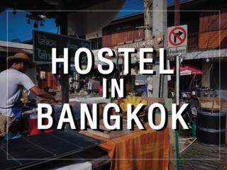 微笑みの国タイ・バンコクでホステル開業!