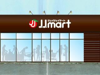 東北大震災で閉店したスーパーマーケットを復活させたい!