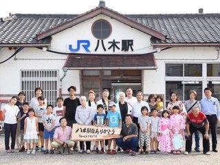 建て替えが決まった「JR八木駅舎」。120年の歴史を後世へ