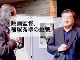 被爆者の遺志を次世代に。市民が作る平和プロジェクトを長崎で。