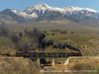 日本唯一の高原鉄道、小海線。清里駅前のC56を修復し後世へ