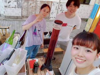 CAFE 白雪小町 開業Project