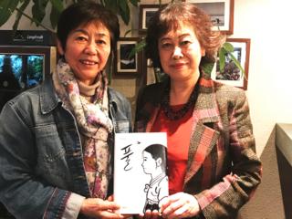 世界で読まれている「慰安婦」漫画『草』を翻訳刊行したい!