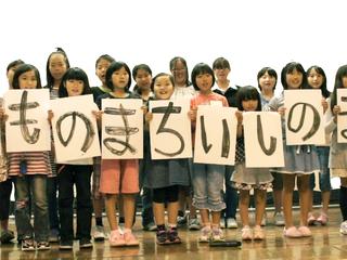 被災地石巻で子どもたちが作る小さな街「こどものまち・いしのまき」
