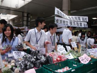 大規模災害に備えた次世代の絆作り「高校生東北商店街Ⅱ」を開催