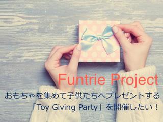 子供たちにプレゼント!Toy Giving Partyを開催