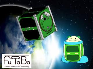 九工大から宇宙へ!超小型人工衛星「ふたば」!!