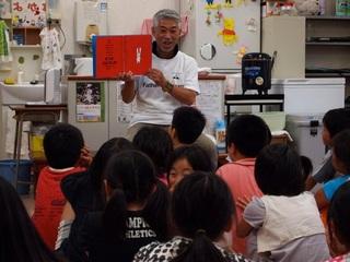 福島県南相馬市での絵本ライブ・絵本棚作り~Fathering Japan~
