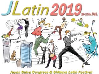 J Latin 2019 -ジェイラテン 2019-