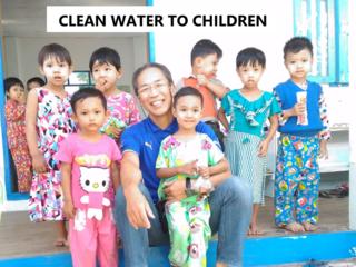 ミャンマーの無水村の子供たちにきれいな水を贈りたい!