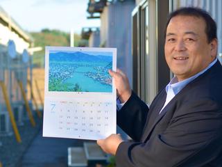 懐かしい石巻の絵をカレンダーにして仮設住宅の皆様に届けたい!