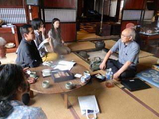日本の伝統的な生活様式を記録したドキュメンタリー作品を上映したい!