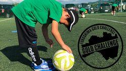 運動プログラム「ゴーチャレ」で福島の子どもをアスリートに!