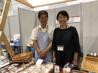 【創業10周年】より安心なグルテンフリーのパンを届けたい!