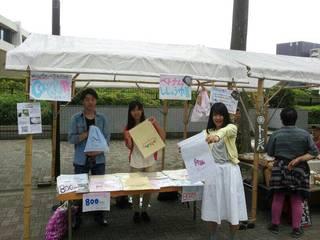 ベトナムの刺繍雑貨を販売し、子供たちを支援したい!