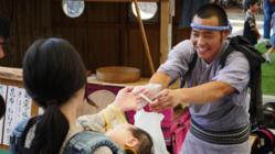 おにぎり君の挑戦!鳥取県大山町から元気になるおむすび届けます