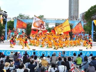 札幌YOSAKOIソーラン祭りでアイヌ文化を広めたい!