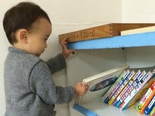 横浜で子連れ主婦が自由にサロンや教室を開ける場所を作りたい!
