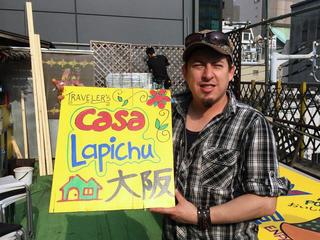 大阪にゲストハウスを作って外国人観光客を誘致&サポートしたい