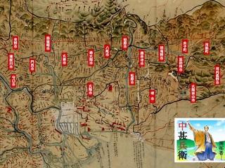 【第2弾】現代版河内絵図!河内の歴史と観光ガイドブック作成!
