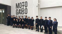 福島県石川町 高校生の挑戦!タンブラー製作プロジェクト!
