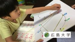 シュタイナー教育で発達障がい児をサポート。「らしさ」を伸ばす