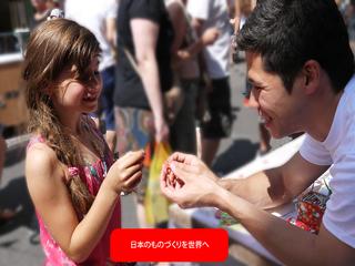 日本が誇る職人を取材し、商品背景のストーリーを1つの映像に!