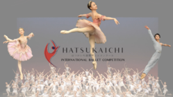 夢ある若者を海外へ。広島唯一の国際バレエコンクールを進化!