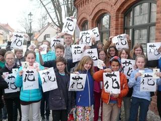 ドイツで第二回日独交流展覧会と書道教室を開催したい!