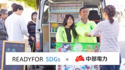 リサイクル事業を加速させ、障害のある仲間たちの雇用機会拡大へ