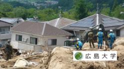 土石流の被害を防ぐ。広島ががら山実証実験プロジェクト、始動。