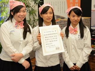 食を通じた文化交流「うまいもん甲子園in台湾」を開催したい!