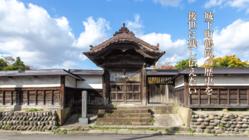 歴史を未来に繋ぐ。旧荘内藩藩主酒井家墓所を整備して一般公開へ
