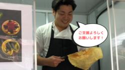 スイーツとハンバーグの二刀流!佐藤諒がランチ営業を始めます!