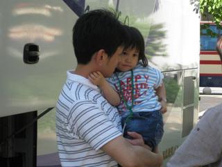 子どもたちが離れて暮らすパパと会えるよう交通費を支援したい!