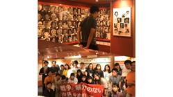 高校生企画!韓国の高校生と「慰安婦」女性について学ぶキャンプ