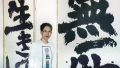 喜寿の発願。「手のない書家」小畑延子の作品集を作りたい!