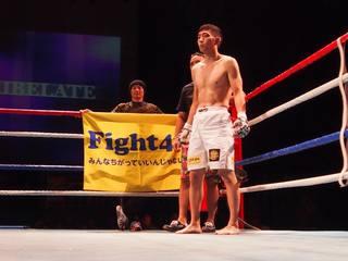 格闘技から発達障がいを周知する「Fight4u」のHP作成