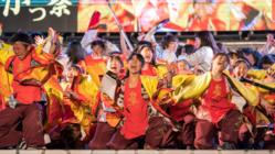 九州がっ祭2020~祭りと若者の力で熊本を元気にしたい~