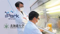 副作用の少ない癌治療を、ミトコンドリアに薬を運ぶ技術開発で!