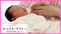 行き場のない妊産婦を温かく迎える「マタニティーホーム」開設