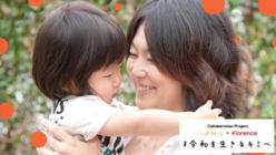 頑張るひとり親家庭を救う、ベビーフード寄付プロジェクト