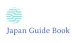 5か国語の訪日外国人ガイドブックで観光・経済活性と国際交流を