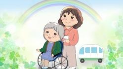 静岡で発達障害者と運営する女性高齢者デイサービスを始めたい!