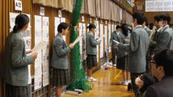 「屋久島の良さってどんなとこ?」高校生が考える地域貢献活動!