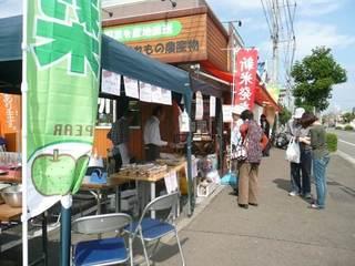 宮城県に「生産者の顔が見える」こだわり直売所を創りたい!